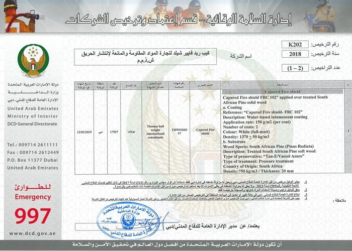 Certificado de Cape Reed Fireshield para madera de pino